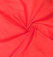 Поплин красный