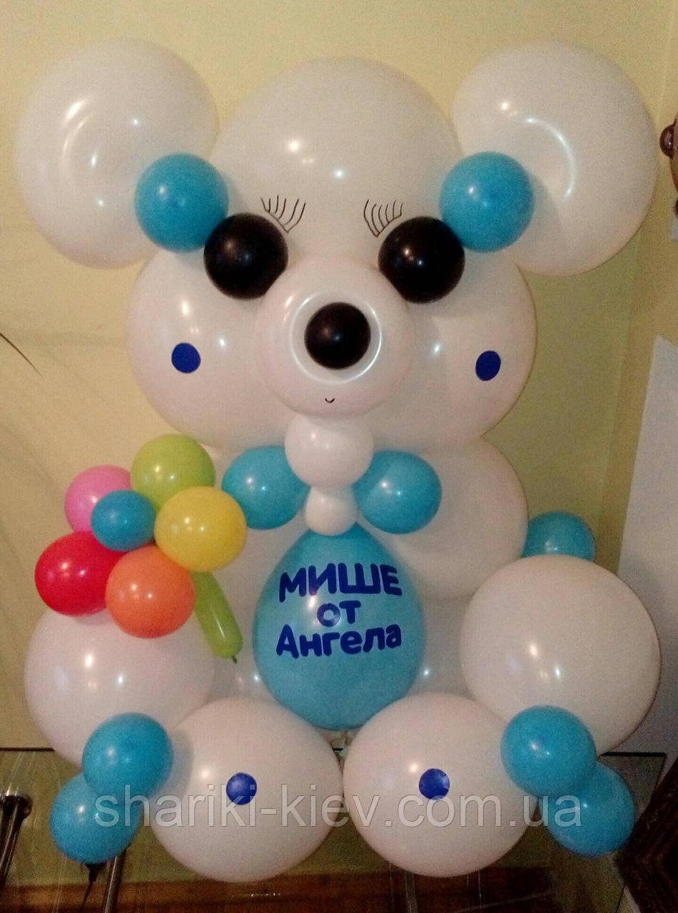 Большой Мишка Гвидо с надписью на День рождения