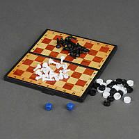 """Гр Шашки 5196 (30) 3в1 (шашки + нарды + шахматы) """"Максимус"""""""
