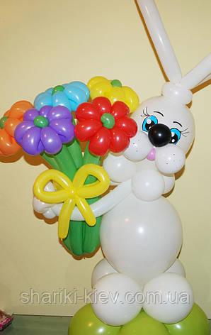 Фигура Зайка с букетом из воздушных шариков на День рождения , фото 2