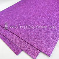 Фоамиран с глиттером, 20х30 см, фиолетовый
