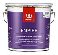 Полуматовая алкидная эмальTikkkurila EMPIRE 2,7л  База А