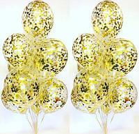 Шарики гелиевые прозрачные с конфетти 35 см. на День рождения