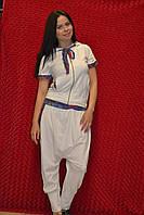 Белый женский спортивный костюм Вoyfriends