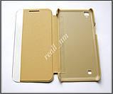 Золотой Quick Cover чехол книжка для LG X Power K220DS, фото 4