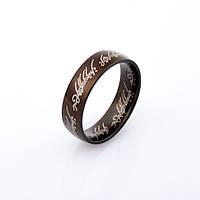 Кольцо Всевластья серебристое  р-р 17-21