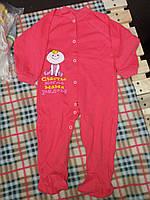 Детский комбинезон-человечек с рисунком на кнопочках, материал интерлок. От 1 мес. до 1 года. Цвет морковный