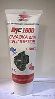 Синтетическая высокотемпературная смазка МС1600 для тормозной системы 100гр
