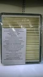 Фильтр салона ВАЗ  до 2003 (эконом упаковка)