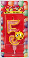 """Свеча - цифра """"5"""" для торта смайлик розовый"""