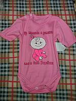 Детский бодик с рисунком для девочки материал интерлок. От 1 мес. до 1 года. Цвет розовый