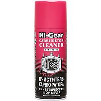 Очиститель карбюратора (аэрозоль) Hi-Gear HG3116