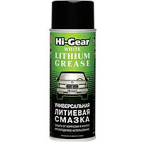 Универсальная литиевая смазка, аэрозоль Hi-Gear HG5503