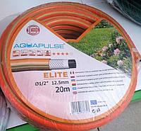 Шланг поливочный четырехслойный усиленный Aquapluse ELITE 20 м 1/2
