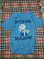 Детский бодик с рисунком для мальчика материал интерлок. От 1 мес. до 1 года. Цвет голубой