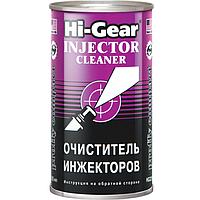 Очиститель инжекторов быстрого действия Hi-Gear HG3215