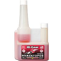 Очиститель инжекторов и системы питания с SMT² Hi-Gear HG3237