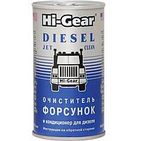 Очиститель форсунок для дизеля Hi-Gear HG3415