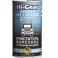Очиститель форсунок и кондиционер для дизеля c SMT² Hi-Gear HG3409