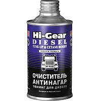 Очиститель-антинагар и тюнинг для дизеля Hi-Gear HG3436