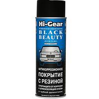 Антикоррозийное покрытие с резиновым наполнителем Hi-Gear HG5754