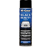 Антикоррозийное покрытие с резиновым наполнителем Hi-Gear HG5756