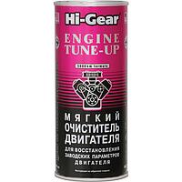 Мягкий очиститель двигателя Hi-Gear HG2207