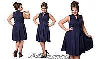Платье с поясом 52,54