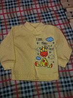 Детская кофточка в горошек для мальчика, на кнопках, материал интерлок. От 1 мес. до 1 года. Цвет желтый