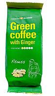Молотый зеленый кофе Burdet Turco Green Coffe with Ginger с имбирем 100г