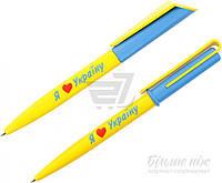 Набор ручек Я люблю Украину F01-F02 2 шт. синие