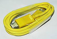 USB-microUSB кабель, 1м, желтый