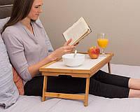 Современный столик для завтрака из бамбука