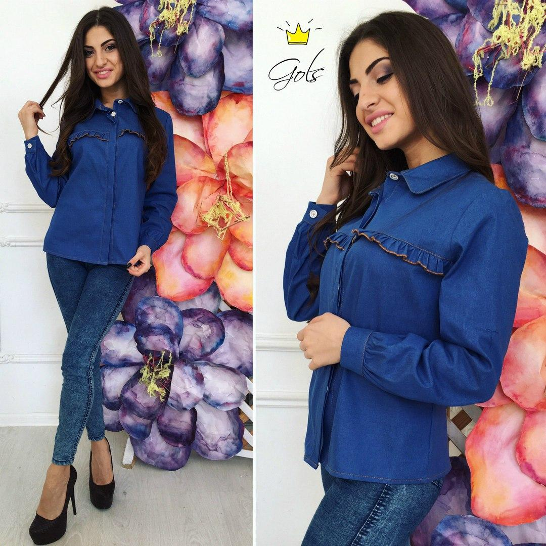 Блузка женская арт 53080-203
