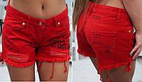 Молодежные, женские, джинсовые шорты с надписями и рваным декором. Турция РАЗНЫЕ ЦВЕТА