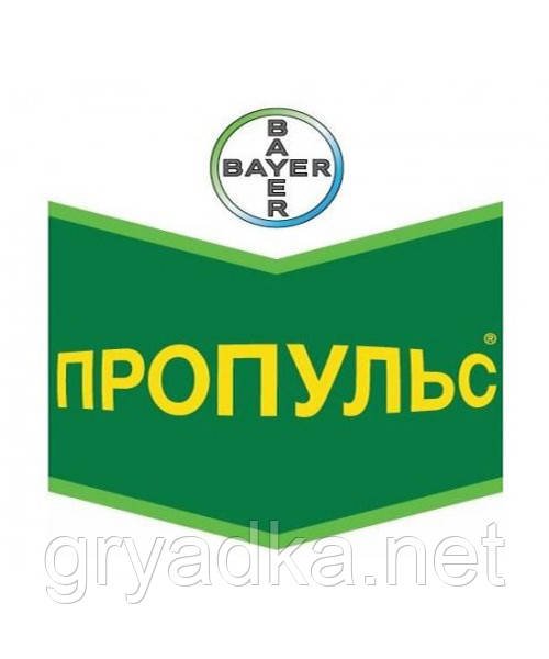 Фунгицид Пропульс® с.э. Байер 5 л