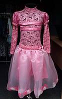 Платье праздничное для девочки.