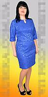 """Нарядное женское платье """"1285"""""""