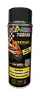 """Краска """"Жидкая резина"""" карбон Dupli Color 400мл, фото 1"""