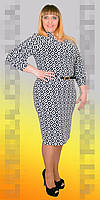 """Нарядное женское платье """"1291"""""""