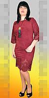 """Нарядное женское платье """"1254"""""""