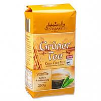 Чай зеленый заварной Westminster с ванилью 250г