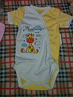 Детский бодик на кнопочках короткий рукав для девочки, материал интерлок. От 1 мес. до 1 года. Цвет желтый