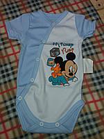 Детский бодик на кнопочках короткий рукав для мальчика, материал интерлок. От 1 мес. до 1 года. Цвет голубой