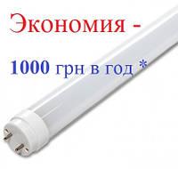 Светодиодная трубка 9W  LEDEX 60 см 6000К