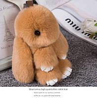 Брелок кролик из натурального меха, размер 15 см, цвет бежевый