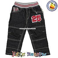 Джинсовые брюки для малышей Размеры:1-2-3-4 года (5385)