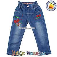 Светлые джинсы для девочек от 3 до 7 лет (5387)