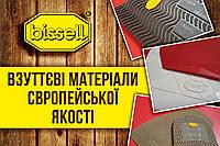 """Рекламная вывеска """"самоклейка"""" тип 2 размер 60*40 (укр)"""