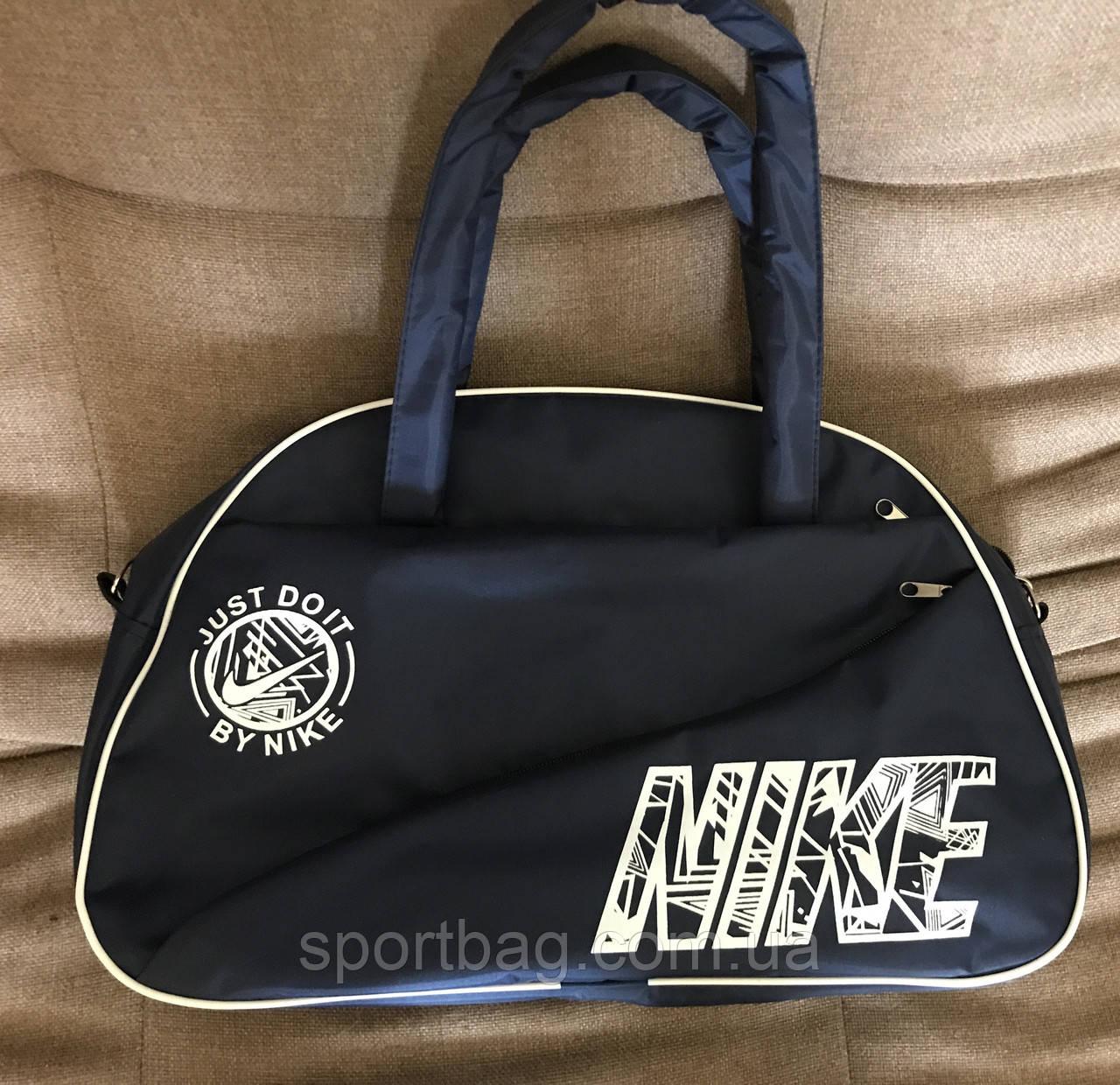 b941fd41329b Сумка женская спортивная Adidas, модель МВ-3 Распродажа!!!! Луцк ...